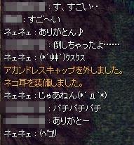 うれしーの.jpg